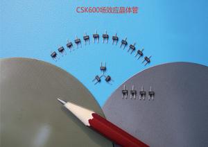CSK600场效应晶体管