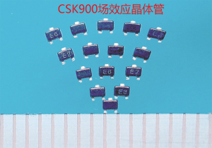 CSK900场效应晶体管